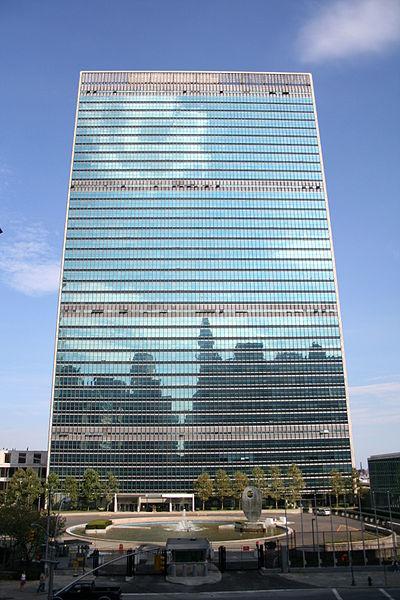 Sede da Organização das Nações Unidas (ONU)